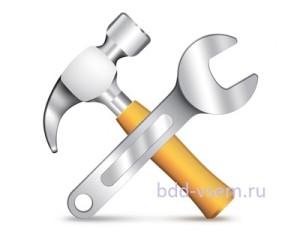 Ключ и молоток