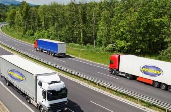 безопасность дорожного движения