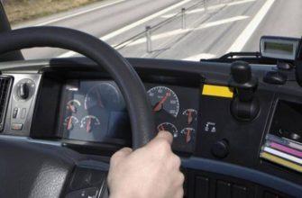 контроль водителя на линии